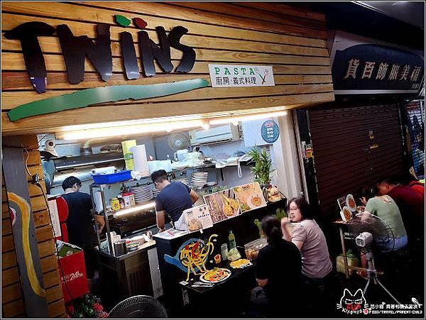 TWINS義式料理 - 006.jpg
