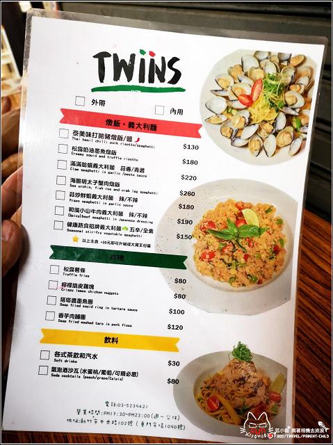 TWINS義式料理 - 011.jpg