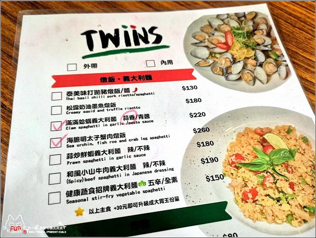 TWINS義式料理 - 012.jpg