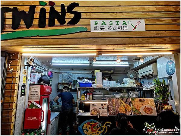 TWINS義式料理 - 018.jpg