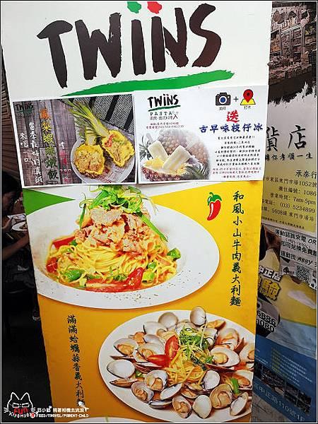 TWINS義式料理 - 020.jpg