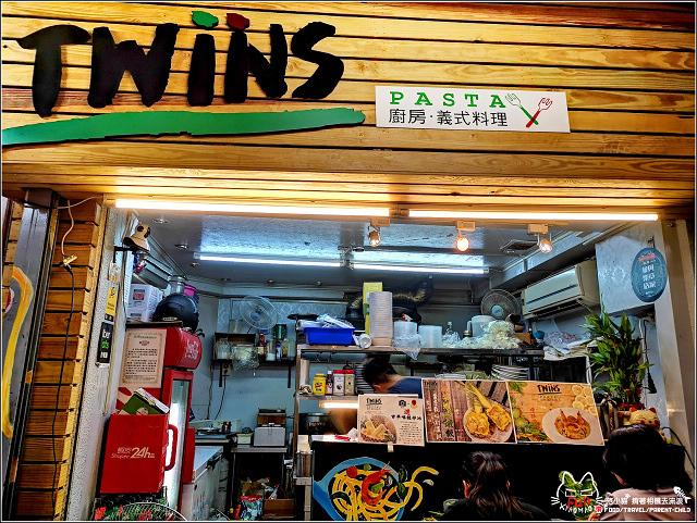 TWINS義式料理 - 024.jpg