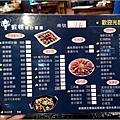 蝦暢複合式釣蝦場 - 045.jpg