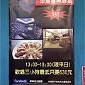 蝦暢複合式釣蝦場 - 049.jpg