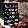 蝦暢複合式釣蝦場 - 064.jpg