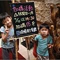 蝦暢複合式釣蝦場 - 066.jpg