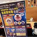 藏壽司 - 054.jpg