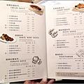 Nu Pasta 湖口店 - 017.jpg