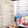 Nu Pasta 湖口店 - 021.jpg