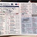 Nu Pasta 湖口店 - 024.jpg