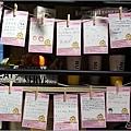 Nu Pasta 湖口店 - 029.jpg