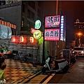 紅燈籠活蝦 - 002.jpg