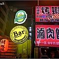 紅燈籠活蝦 - 003.jpg