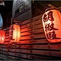 紅燈籠活蝦 - 005.jpg