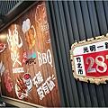 燒肉神保町 - 002.jpg