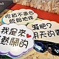 卡菲努努 - 036.jpg