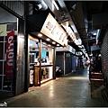 東東麻油雞 - 009.jpg