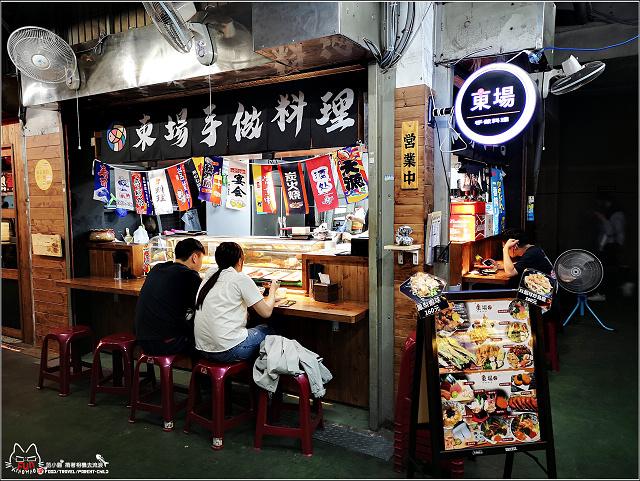 東東麻油雞 - 012.jpg