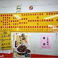 楊老板麵店 - 005.jpg