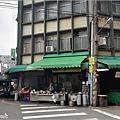 楊老板麵店 - 027.jpg