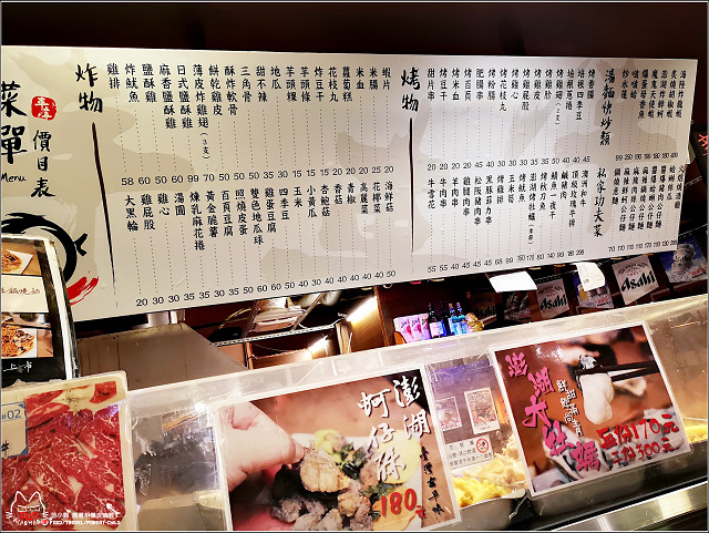 源昌麻油雞 - 035.jpg