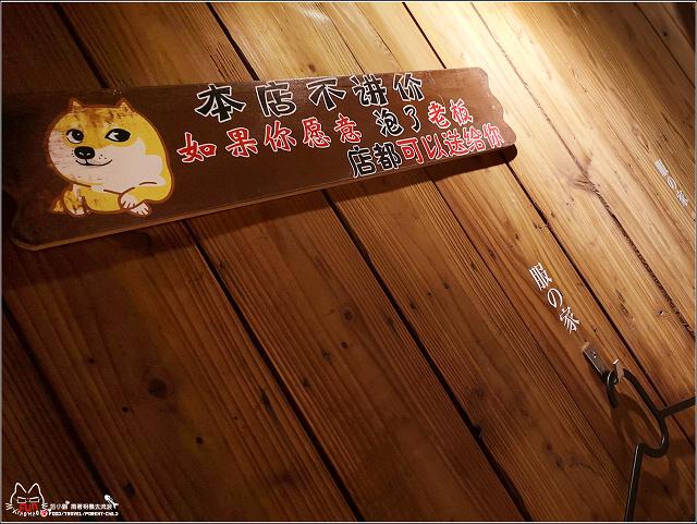 東門燒肉霸 - 014.jpg