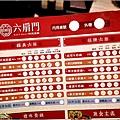 六扇門 湖口忠孝店 - 007.jpg