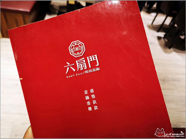 六扇門 湖口忠孝店 - 012.jpg