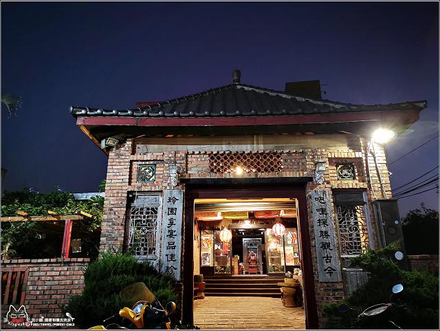 吧哩國客家餐館 (13).jpg