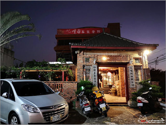 吧哩國客家餐館 (12).jpg