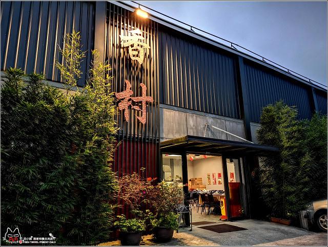 香村花園客家餐廳 (16).jpg