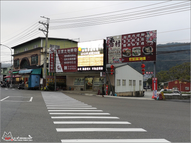 香村花園客家餐廳 (08).jpg