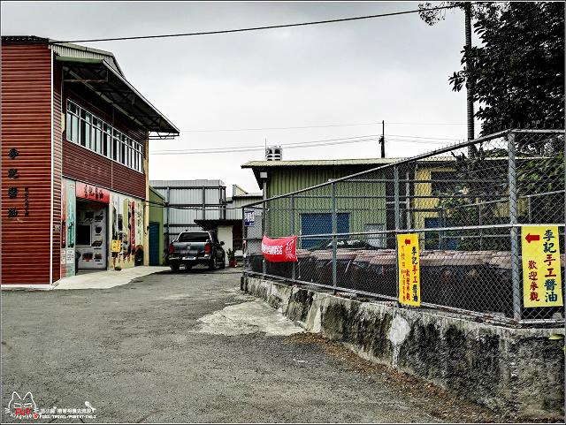 香村花園客家餐廳 (11).jpg
