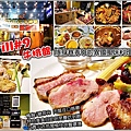 Grill#9 牛排館 - 001.jpg