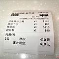 淡水台G店養生藥膳麻油雞 - 007.jpg