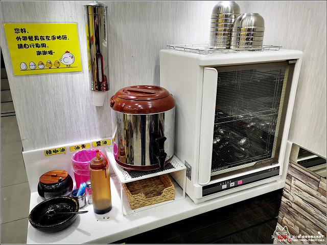 淡水台G店養生藥膳麻油雞 - 008.jpg