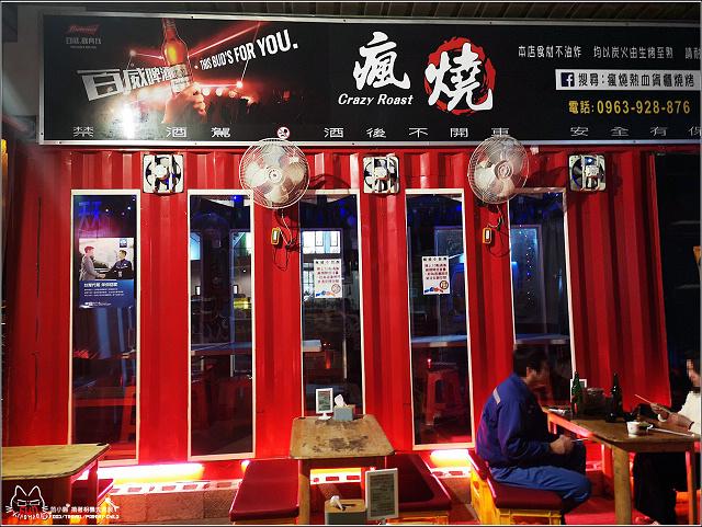 瘋燒熱血貨櫃燒烤 - 008.jpg