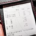 採蝦大盜 泰國流水蝦 - 059.jpg