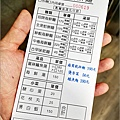米寶街海鮮麵 - 004.jpg