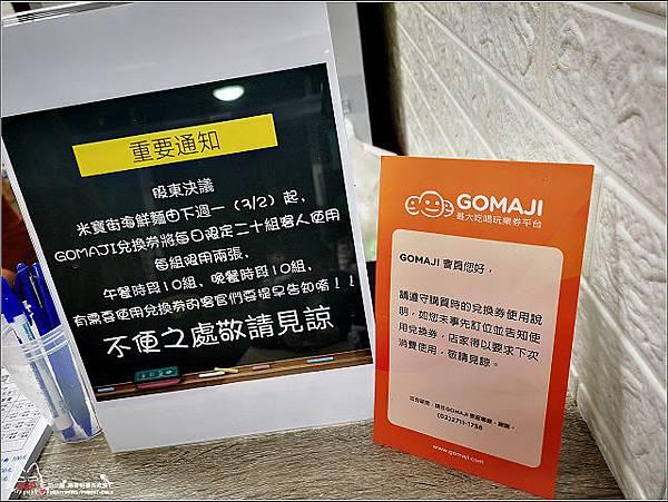 米寶街海鮮麵 - 003.jpg
