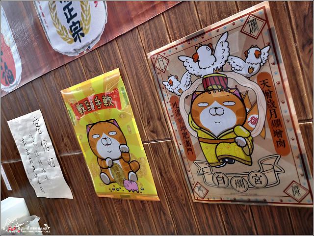 呷胖炒泡麵炸物 - 016.jpg