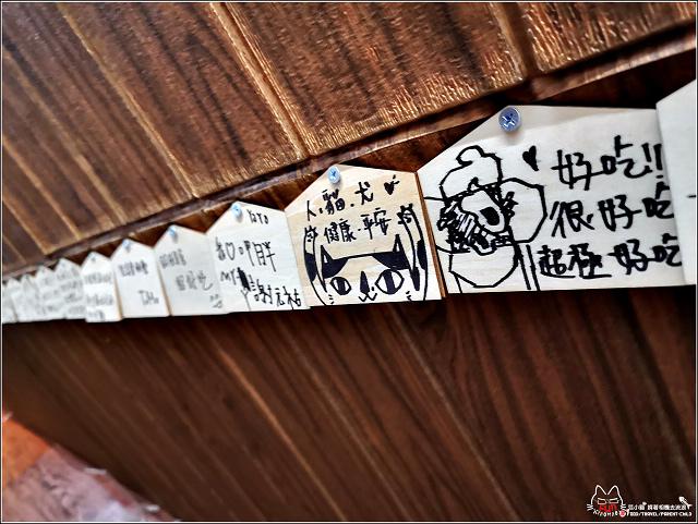 呷胖炒泡麵炸物 - 019.jpg
