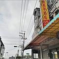 佳美早餐店 (04).jpg