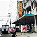 佳美早餐店 (02).jpg