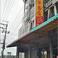 佳美早餐店 (03).jpg