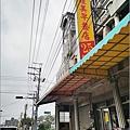佳美早餐店 (05).jpg