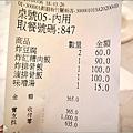 梁社漢排骨 - 006.jpg