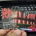 小丼物外送便當 - 054.jpg