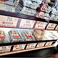 圓味壽司 - 009.jpg