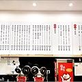 圓味壽司 - 018.jpg